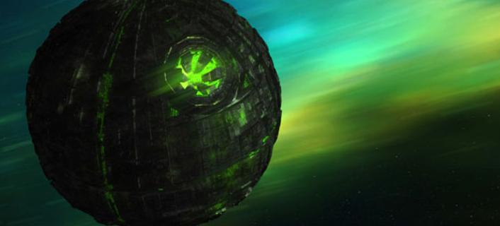 Borg Sphere#1
